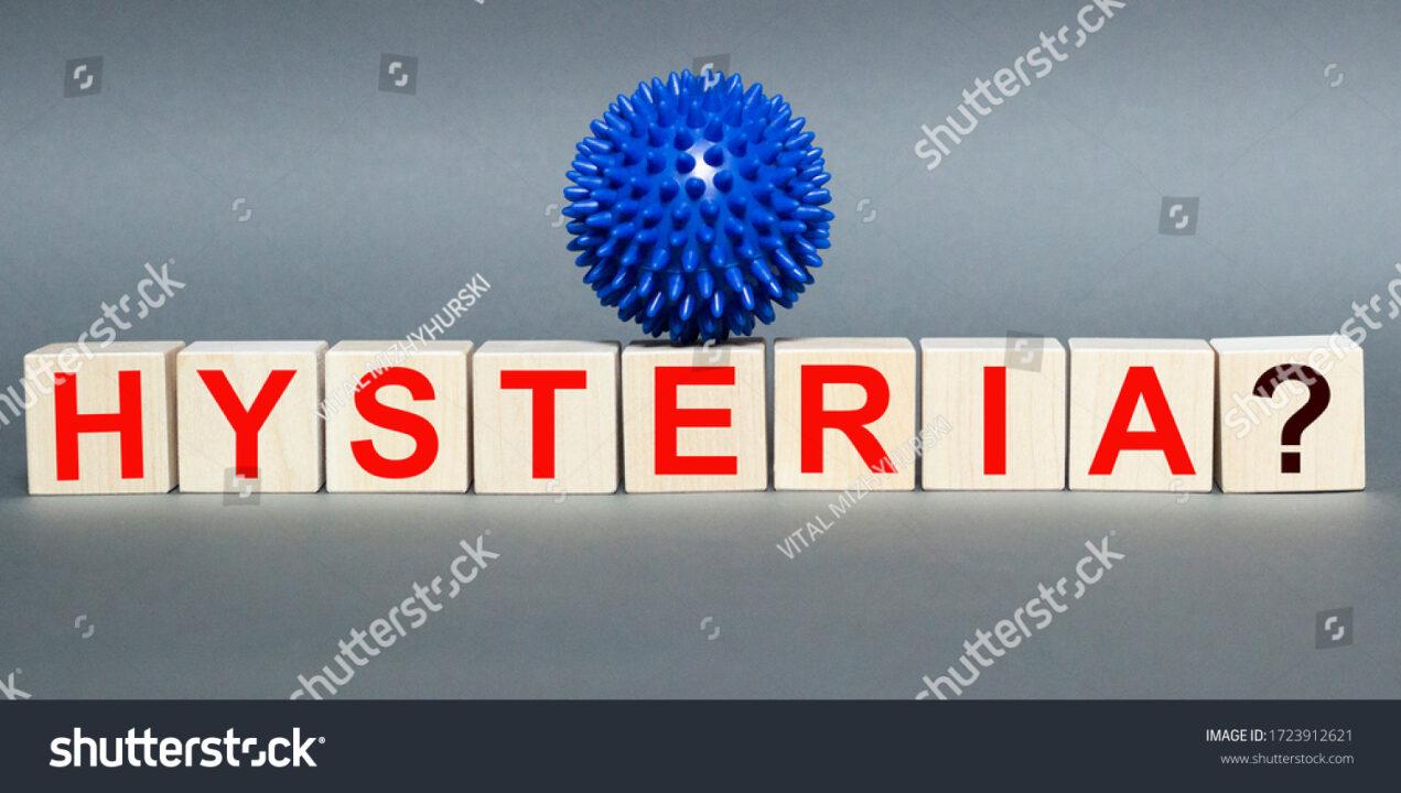 हिस्टीरिया (Hysteria ) के लक्षण और उपचार !
