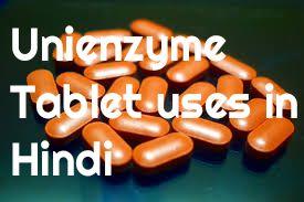 Read more about the article Unienzyme tablet uses in Hindi यूनिएंजाइम टेबलेट का उपयोग लाभ खुराक एवं नुकसान