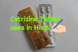 Read more about the article Cetirizine tablet uses in Hindi सिट्रीज़ीन टैबलेट उपयोग खुराक नुकसान और इंटरेक्शन